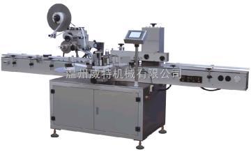 SHL-3520SHL-3520多面贴标机