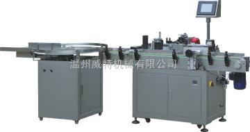 SHL-2520立式贴标机