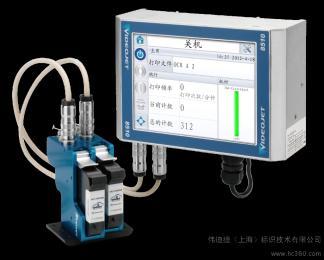 供應偉迪捷熱發泡噴碼機 Videojet 8510 偉迪捷熱發泡噴印系統