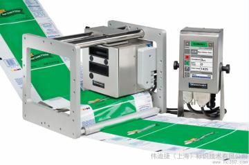 供应伟迪捷VJ-6280CN 智能热转印打码机,食品饮料包装