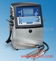 供应伟迪捷生产日期喷码机 食品日期喷码机 生产日期激光喷码机