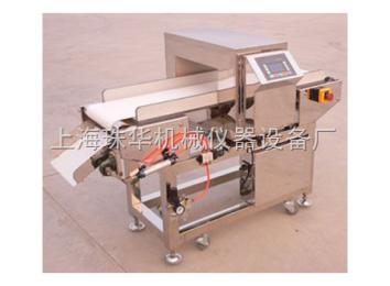 ZH-500型食品金属探测器[翻板]