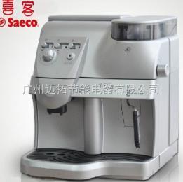 Vienn供应喜客 维拉Vienn意式全自动咖啡机广州咖啡机