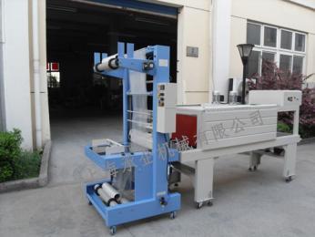TF6540SA+BS5540M-PE封切收缩包装机