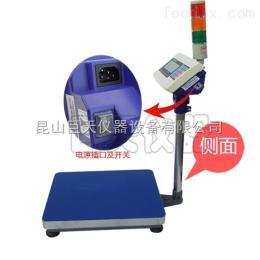宁波上下限重量警示电子称,上下限警示电子台秤