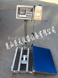 BSC产品商标打印条码的电子秤*电子台秤150公斤的价格