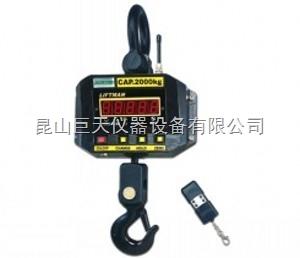 JLT电子吊钩秤、1吨钰恒直视电子吊钩称代理商