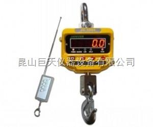 10吨无线电子吊秤,10吨电子吊磅价格,10吨电子吊钩秤维修