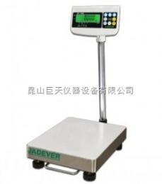 钰恒JWI-700W电子台秤300kg计重电子称价格
