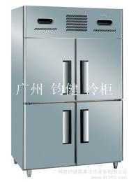 供应广州钧健四门双机双温冷柜1.5LG4