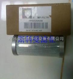 HP0502A06AN翡翠液压油滤?#20037;?#35266;耐用