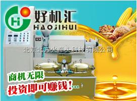 HJH-A型便宜实惠的好机汇榨油机多功能榨油机
