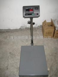 LK-SCS上海电子台秤,150kg称羽绒用蓝牙电子秤