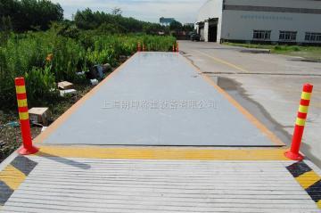 LK-SCS上海電子汽車衡,13m車長高精度電子大地磅