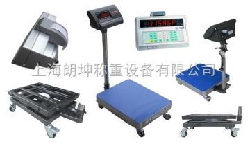 LK-TCS150kg带打印电子台秤,上海热敏纸打印电子秤