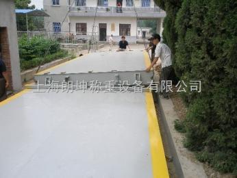 LK-SCS鄭州電子大地磅,80噸數字式電子汽車衡