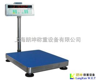 优质高精度电子台秤