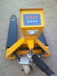 LK-SCS上海朗坤厂家直销电子叉车秤,1.5t带打印电子秤