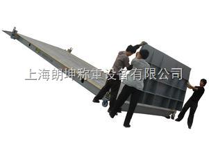 LK-SCS长沙电子大地磅,30吨移动式电子汽车衡