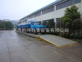 LK-SCS厂家直销120吨电子大地磅,数字式电子汽车衡批发