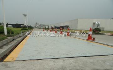 LK-SCS上海3*14米電子汽車衡,100噸模擬式電子大地磅
