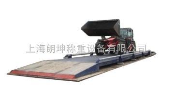 LK-SCS镇江60吨模拟式电子汽车衡,3*10米电子大地磅