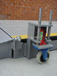 LK-SCS成都30吨移动式电子汽车衡