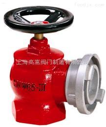 SNW65-III、SNW65-I-H减压稳压型室内消火栓