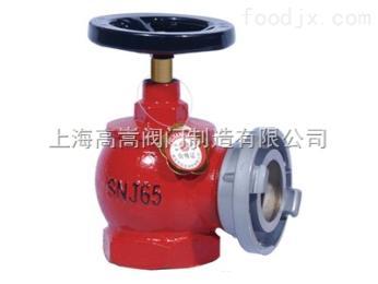SNJ65减压型室内消火栓