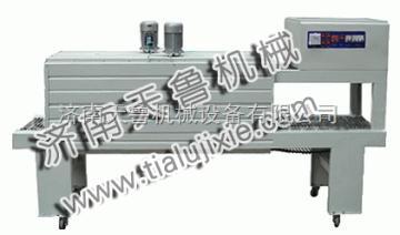 TL-4青島收縮機 餅干盒收縮機 化妝瓶盒收縮機