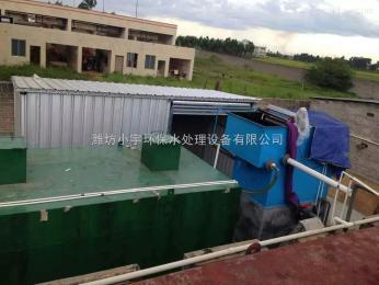 临沧地区地埋式生活污水处理设备厂家 在线咨询 价格