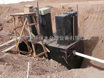 池州的地埋式污水处理设备zui新价格
