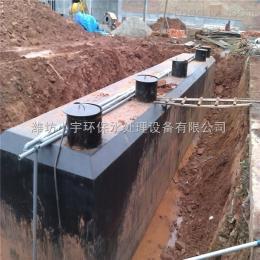 生活污水設備