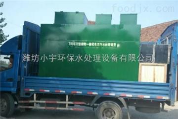 宜春地埋式一体化污水处理设备价格