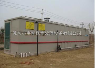 湘潭地埋式污水处理设备配置