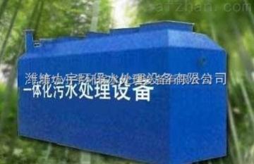 一體化污水處理設備廠家價格