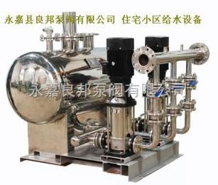 浙江住宅小区生活供水设备