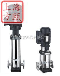 GF型立式不锈钢锅炉给水泵