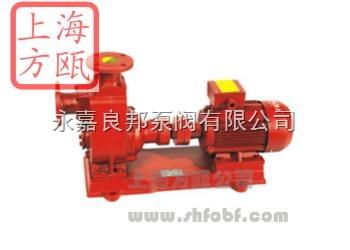 XBD-ZX型自吸消防泵——上海方甌公司