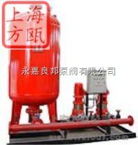 ZW(L)-Ⅰ型消防稳压供水设备——上海方瓯公司