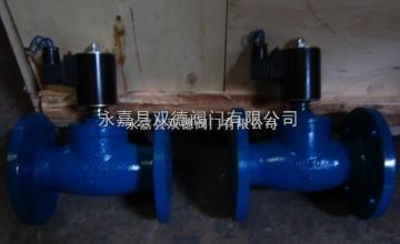 ZQDF系列蒸汽电磁阀,法兰蒸汽电磁阀
