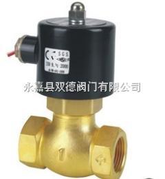 2L全铜蒸汽电磁阀