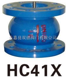 HC41(B型)消声止回阀,不锈钢消声止回阀