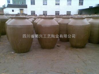 长期供应500公斤四川隆昌酒坛酒缸