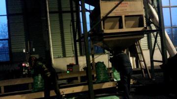 河南饲料包装机