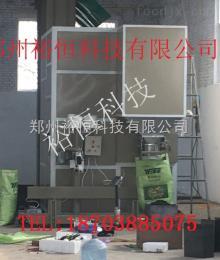 全自动粉剂面粉灌装机,粉末自动定量灌装机 粉体包装机