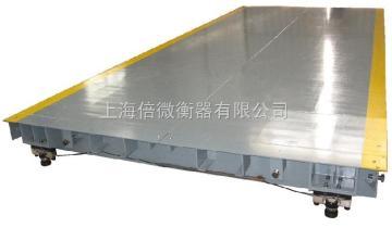 100吨电子汽车衡【zui新产品技术