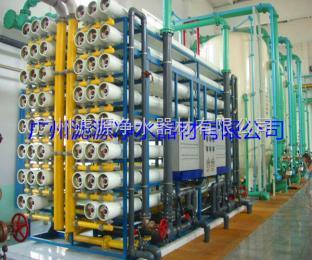 广州污水处理设备-污水处理设备厂家-污水处理设备价格