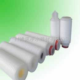 味精厂家过滤设备PES折叠滤芯 0.1-100微米