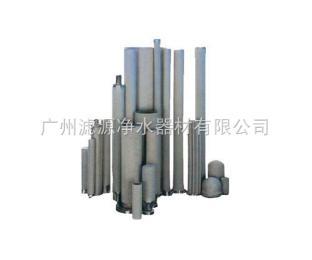 东莞钛棒滤芯-东莞钛棒烧结滤芯厂家-东莞钛棒微孔烧结滤芯价格